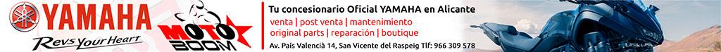 Yamaha Motoboom San Vicente